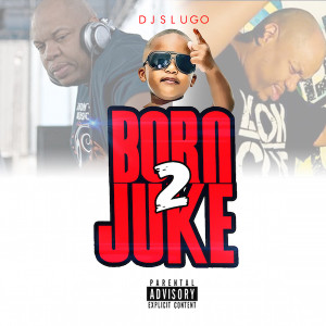 Born 2 Juke 600
